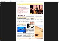 violine im wüstensand - cometur.com konzerte in der wüste